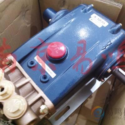 供应原装日本Tokupi 泵ad-1008
