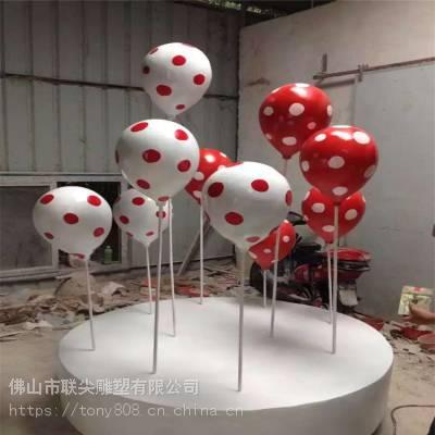 广场小区玻璃钢气球雕塑装饰品