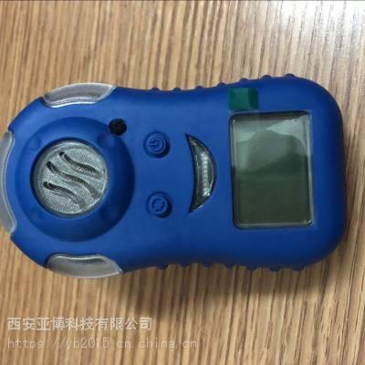 宝鸡可燃气检测报警器价格联系139,9191,2285