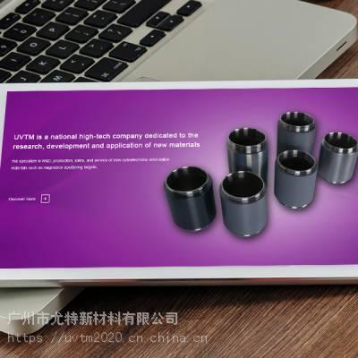 G6.5代面板线靶材 面板用ito靶材 TP靶材(90:10)