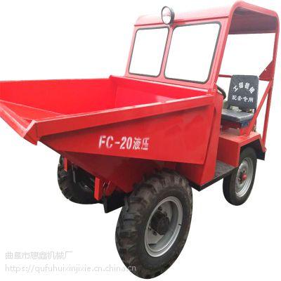 方便卸料的前卸式翻斗车_ 两轮驱动柴油前卸式翻斗车_品质保障