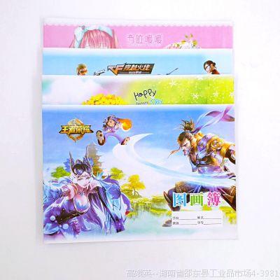 厂销16K软质封面卡通儿童图画本空白美术本画画本学生文具批发