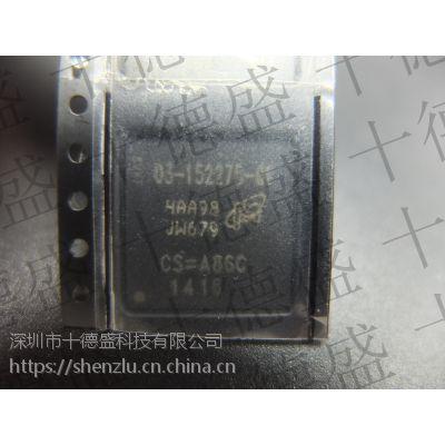 MT29C1G12MAADYAKE-5 IT Micron IC 芯片 存储器 TFBGA-137