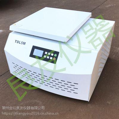金坛姚记棋牌正版 TDL5M精密低速冷冻离心机批发