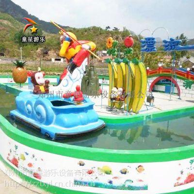 游乐场游乐设备图片及名称童星花果山漂流耐磨耐碰