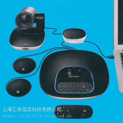 罗技CC3500E会议摄像机Logitech CC3500e GROUP视频会议上海代理