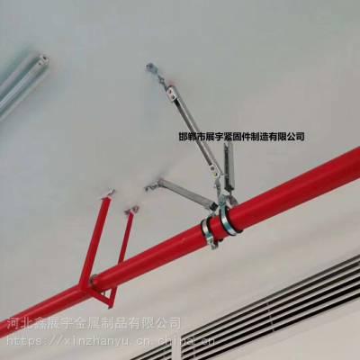 抗震支吊架消防管道单管双向C型钢丝杆铰链接河北展宇紧固件