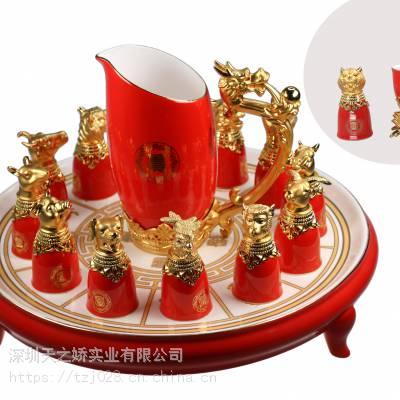 十二生肖陶瓷酒杯带托盘圆满和谐酒具白酒杯高档家用酒厂礼品商务馈赠中秋礼品
