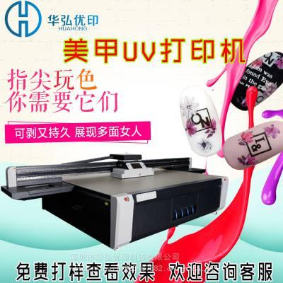 专业生产制造UV平板打印机理光2513 特富龙吸风平台 表面硬度高