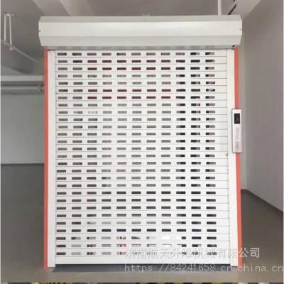 青岛车间仓库载货升降机 承重2吨升降货梯 剪叉链条式升降货梯 75贵宾下载网址制造