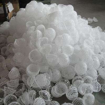 驻马店悬浮球填料,质量承诺挂膜悬浮球特点