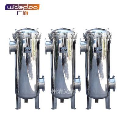 供应3袋式河水处理设备不锈钢井水过滤器洗浴水袋式过滤器 广旗牌