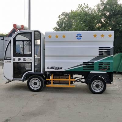 阳江小型电动高压清洗车生产厂家