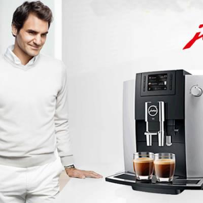 优瑞jura咖啡机售后北京授权维修总部