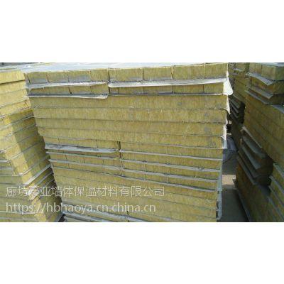 鹰潭A级岩棉复合板/ 防火岩棉复合板 质优价廉