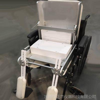 正杰仪器ZJ-147A轮椅车疲劳强度测试用假人
