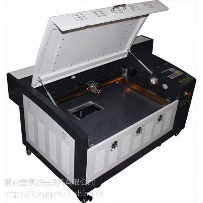 鑫源4060型高配置葫芦激光雕刻机二手激光雕刻价格