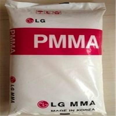 PMMA韩国LG HP05 光学/镜头