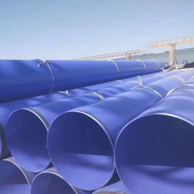 孟村厂家生产国标3PE防腐钢管20#内8710环氧粉末