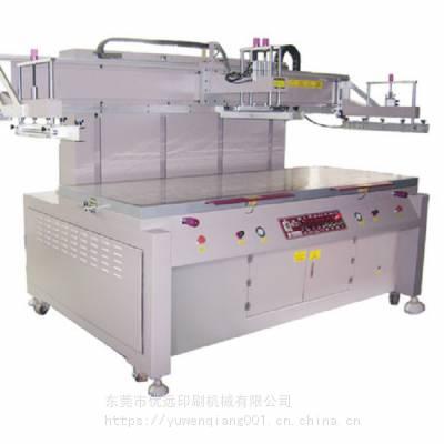 PCB电路板丝印机薄膜触摸按键丝网印刷机
