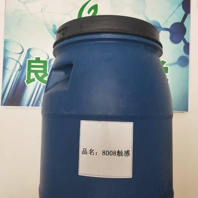 广州印刷机聚氨脂订制厂家生产批发_良康化学