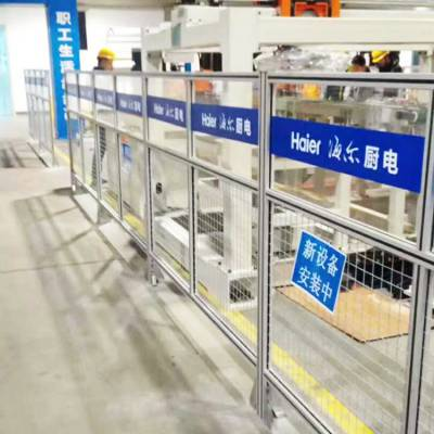 工业铝型材围栏 工业机器人安全防护栏安全防护罩黑色40网格定做