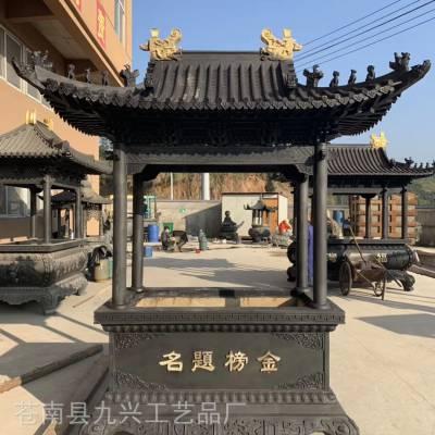 寺庙长方形铜香炉 铸铜大号香炉 祠堂圆形铜香炉