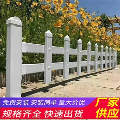 恩施来凤县pvc护栏塑钢栏杆竹篱笆伸缩碳化木护栏