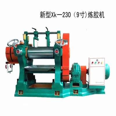 二手大型炼胶机 小型橡胶设备7寸10寸14寸16寸18寸炼胶机械