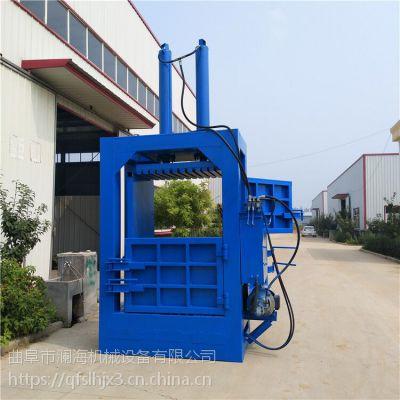 立式单杠10吨废纸边角料打包机 木屑专用套袋打包机 澜海制造