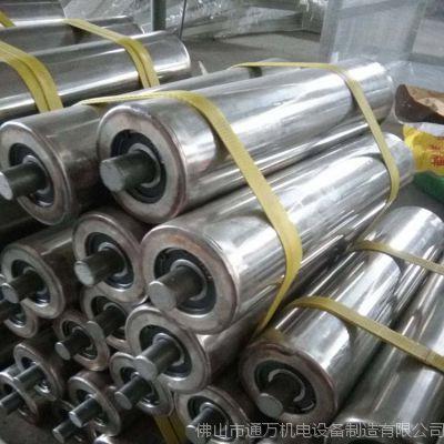 厂家直销滚筒输送机 伸缩承重型 动力型 不锈钢镀锌滚筒专业定制