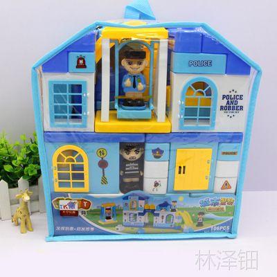 6606-50城市警察积木玩具 儿童益智拼装房子积木106块装 批发直销