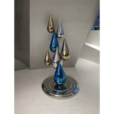 不锈钢水滴雕塑 德和金属 定制广场不锈钢雨滴造型