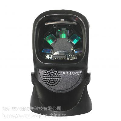 XTIOT兴通物联XT-7100激光扫描平台超市收银条码扫描器
