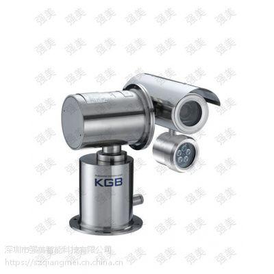 防爆一体化摄像机