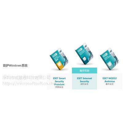 正版 ESET NOD32 安全套装 7.0