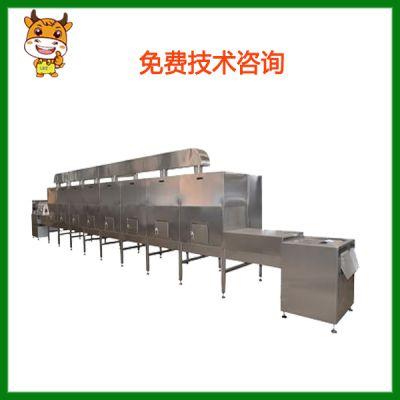 大型微波熟化设备 /五谷杂粮营养粉熟化杀菌机/ 兰博特食品烘焙机械