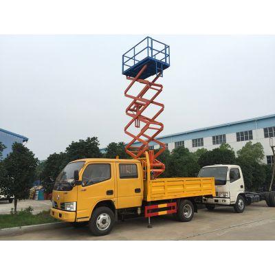 厂家销售:剪叉式高空作业车|装修水泥沙石搬运车|高空搬运车