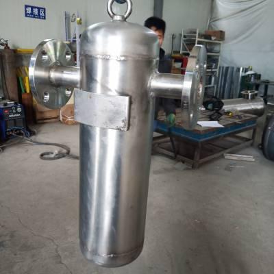 蒸汽汽水分离器 不锈钢空气过滤器MQF-500大流量立式气体脱水罐 离心式 旋风式
