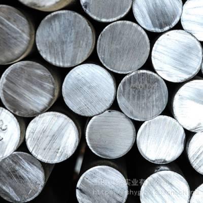 销售合金钢20MnCr5圆钢、棒材20MnCr5H销售