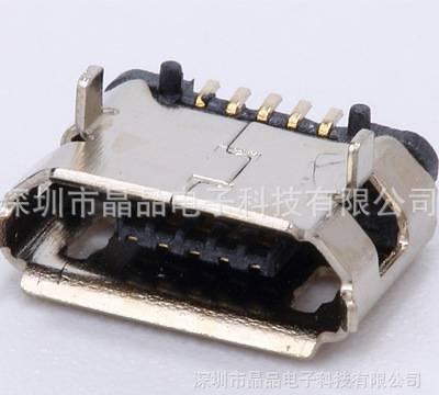 厂家供应USB A/F插座 MICRO USB 5PIN B型插脚有柱
