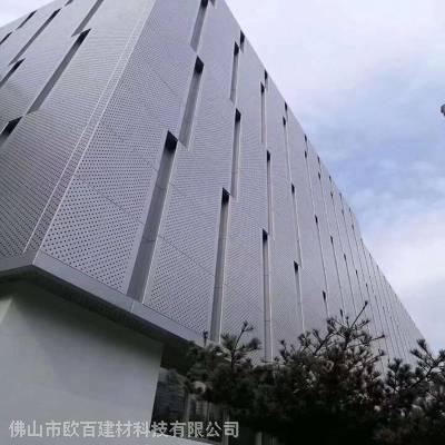 供应时尚艺术冲孔铝单板幕墙冲孔铝单板吊顶装饰_铝单板厂家