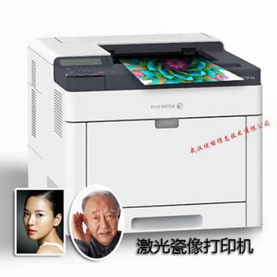 武汉优能激光瓷像打印机,瓷像制作设备总部,陶瓷激光特种印刷机,四色Fuji/富士