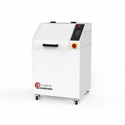 瑞绅葆PrepM-01系列盘式振动研磨机