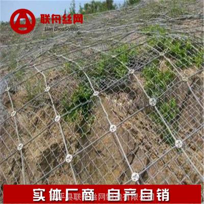 柔性钢丝绳网厂家-柔性钢丝绳网价格-柔性钢丝绳网施工安装