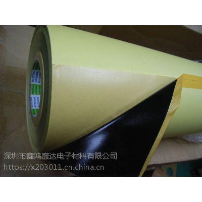 供应NITTO日东5713可出售散料 精密模切加工 背胶 冲型