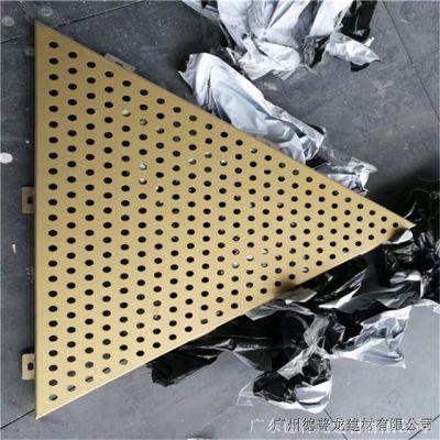 昆明雕刻铝单板 创新墙身艺术穿孔铝板