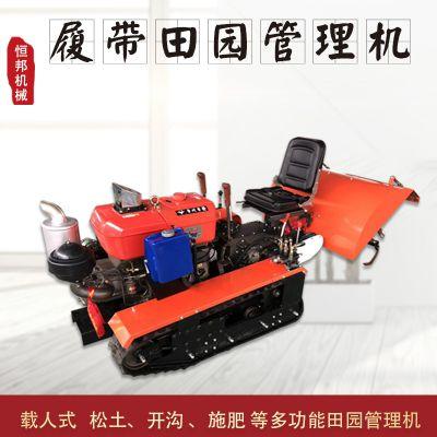 低矮果园专用履带微耕机 多功能可乘坐35马力田园管理机