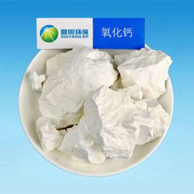 水处理石灰粉-夏阳环保科技厂家-水处理石灰粉哪里有卖