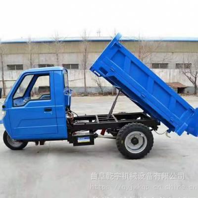 厂家直销柴油升降自卸三轮车 简易棚农用三轮车 建筑砂石运输车